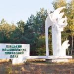shackij-nacionalnij-park-