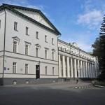 derzh-universytet-im-hoholia