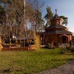 etnohrafichnyi-kompleks-ukrainske-selo